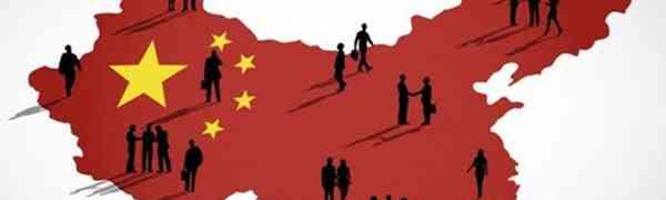 Crescimento do Gerenciamento de Projetos na China